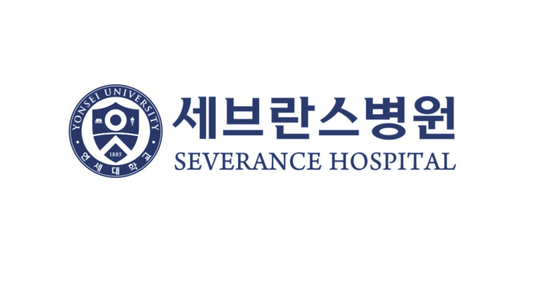 Severence Hospital