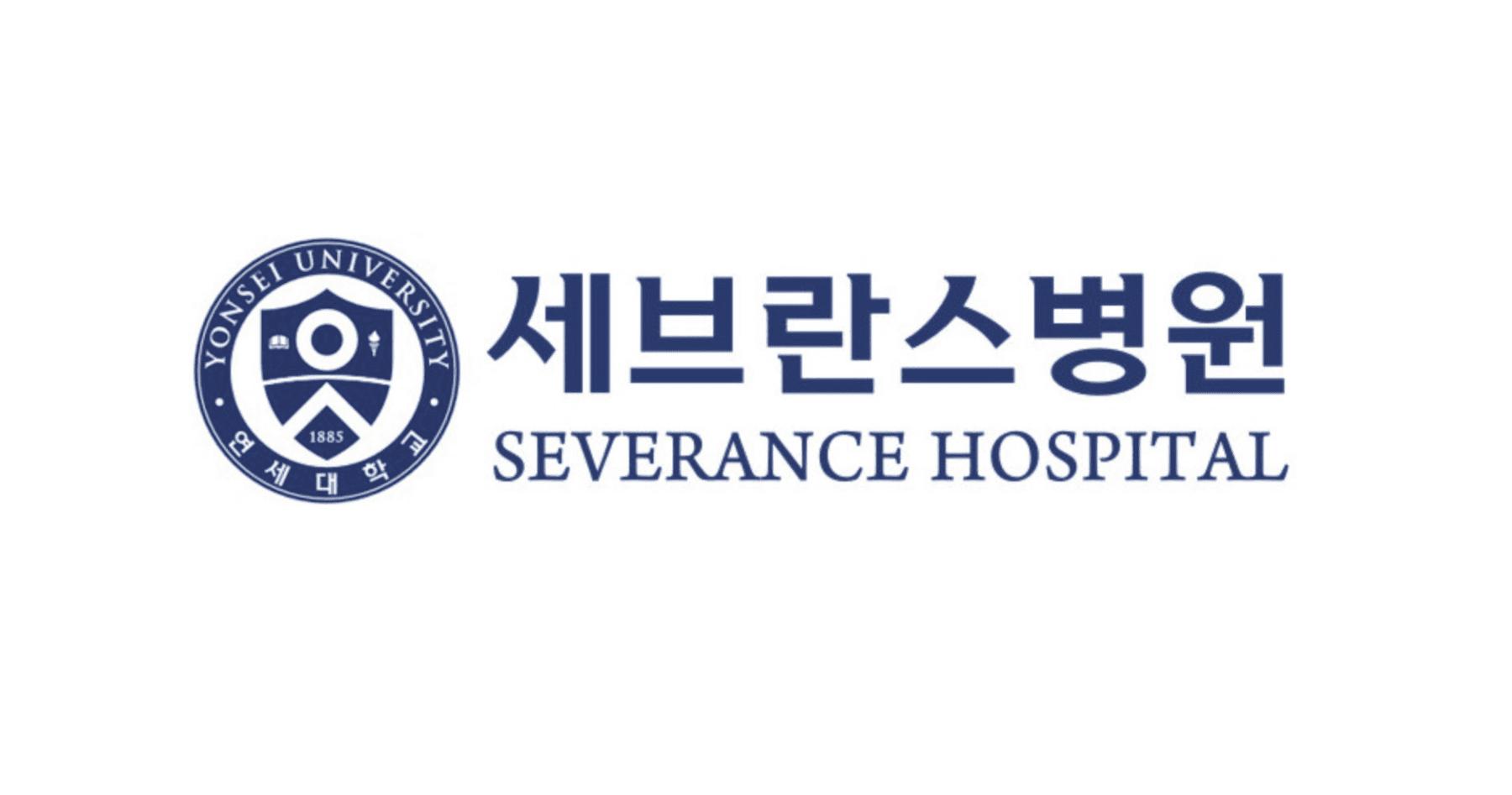 Severence Hospital