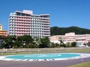 Kameda Medical Hospital